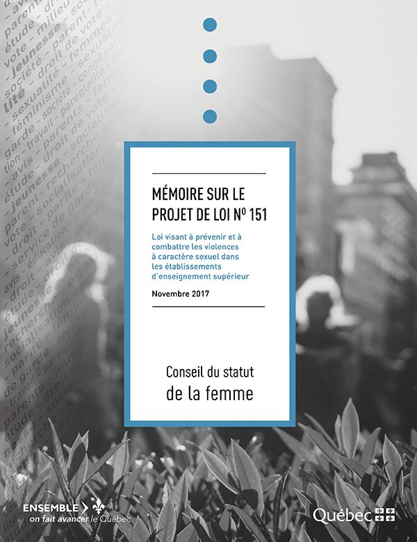 Couverture du Mémoire sur le projet de loi 151, Loi visant prévenir et à combattre les violences à caractère sexuel dans les établissements d'enseignement supérieur.